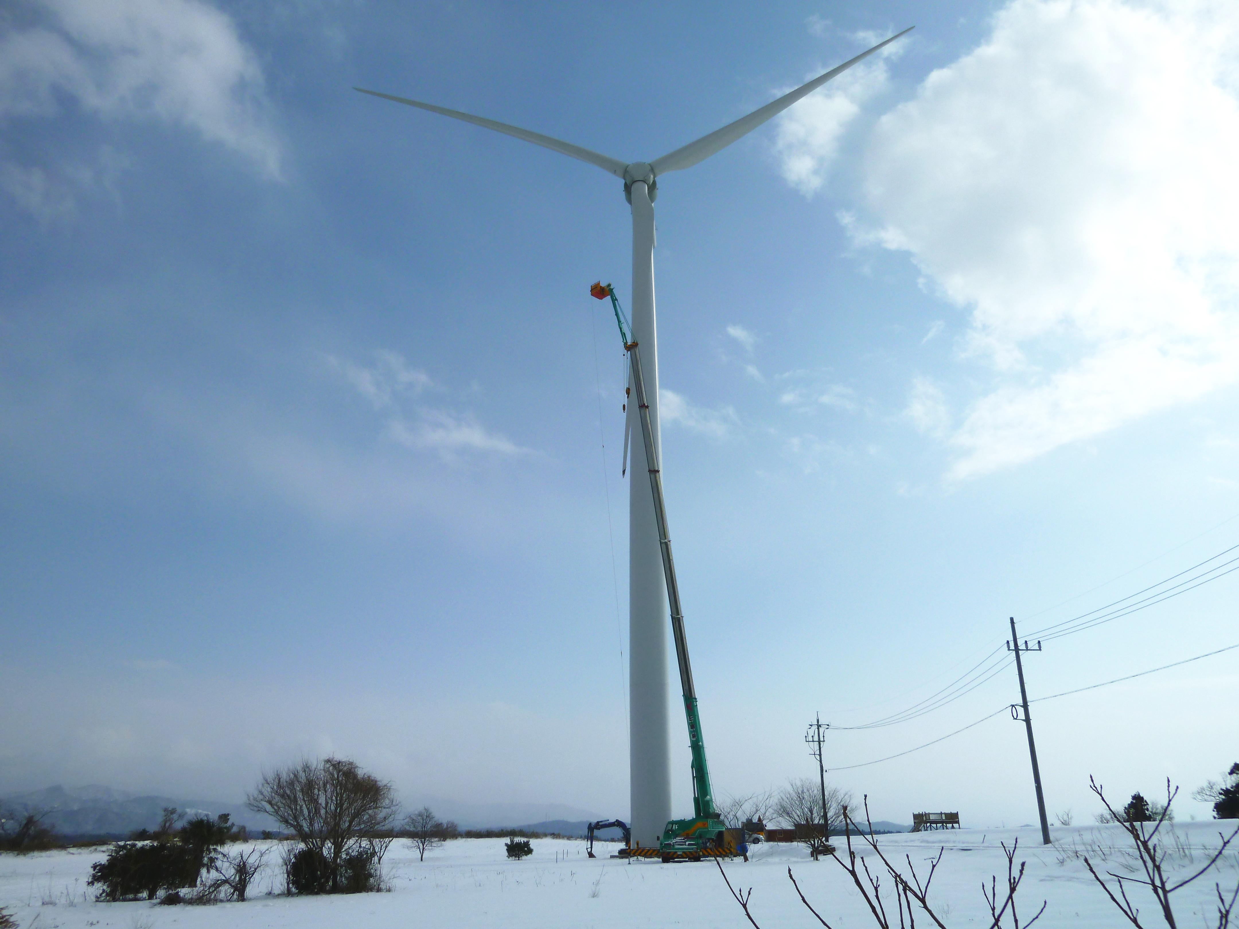 風車イメージ画像1